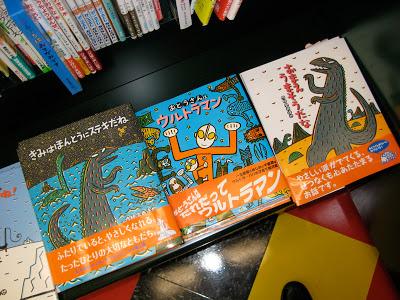 manga+3 Mitsuwa Grocery