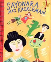 sayonaracover Maira Kalman